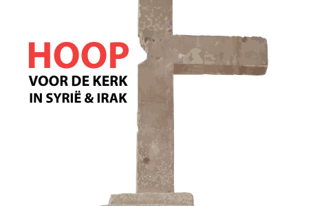 02-02-2016 LogoHoop voor Kerk in Syrie en Irak