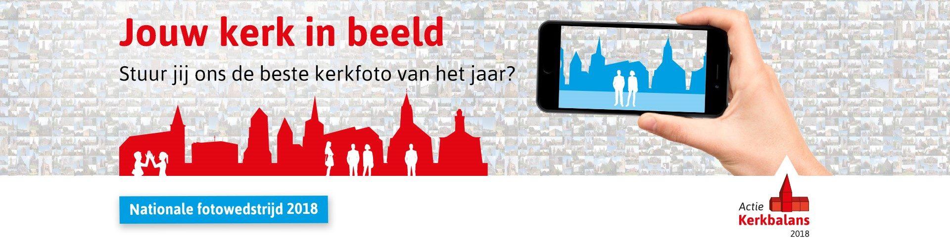 Fotowedstrijd Actie Kerkbalans